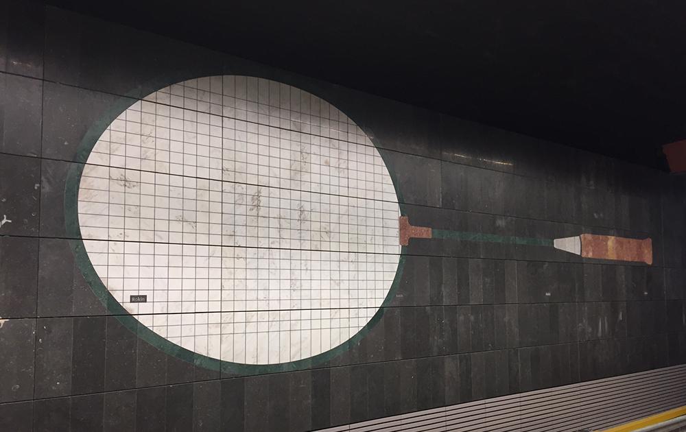 Métro Amsterdam - Raquette